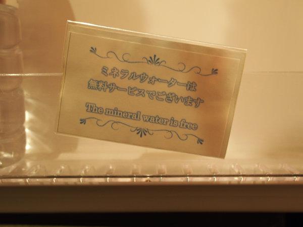 ホテルヴィラフォンテーヌ神戸三宮